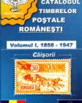 catalogul_timbrelor_postale_romanesti1