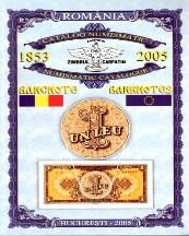 catalog bancnote romanesti