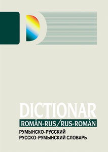 dictionar_rus_ro_ro_rus_arc