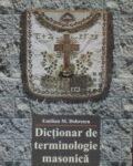 emilian-m-dobrescu-dictionar-de-terminologie-maso-nemira