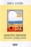 exercitiul_distantei