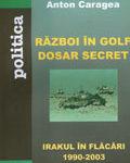 razboi in golf dosar secret irakul_flacari_nem