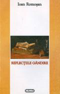 reflectiile_gandirii_nem