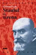 staulul_sirena_nem